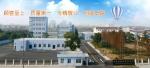 荆州市明德科技有限公司