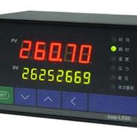供应WP-LE80流量积算仪