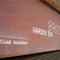 悍达现货-HARDOX450耐磨板厂价零售