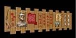 北京拉斐尔环境艺术有限公司