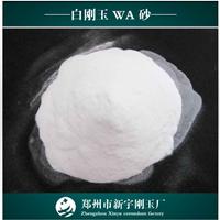 白刚玉厂家解析白刚玉微粉的加工工艺