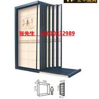 供应抽拉式双面地砖展示柜 HF-0887