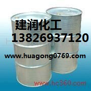 供应东莞三氯乙烯批发价格 三氯乙烯直销