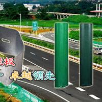 山东鑫诚交通设施有限公司