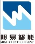 杭州明易安全有限公司