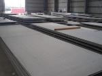 天津华海不锈钢销售贸易有限公司