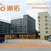 深圳市沁诺净水器生产厂家