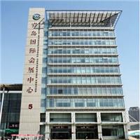 消防工程案例――青岛国际会展中心