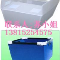 供应太仓中空板折叠箱 太仓纸箱式中空板箱
