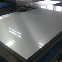5052合金铝板