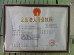 色舍(上海)家居用品有限公司