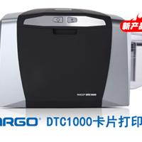 FARGO DTC1000证卡打印机|莱芜证卡打印机价