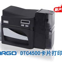 FARGODTC4500证卡打印机|日照证卡打印机