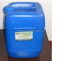 供应陶瓷专用分散剂