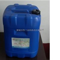 供应疏水剂形成疏水膜