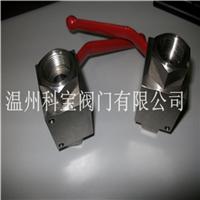 供应液化气压缩机高压球阀