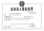 广州明升水泥制品有限公司