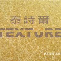 供应贵州贵阳壁纸漆代理经销 肌理壁膜