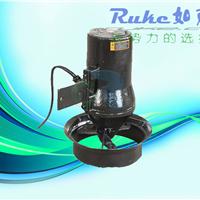 380V潜水不锈钢搅拌机 冲压式搅拌机