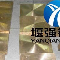 供应进口高导热C17300铍铜带进口高硬度铍铜