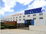 江苏江阴市圣博液压机械有限公司