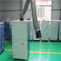 供应移动式焊接烟尘净化器(单臂反吹)