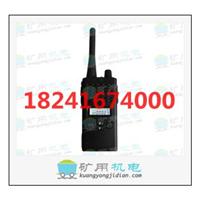 供应KTW157自集群无线通讯系统