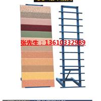 供应瓷砖样板展示架