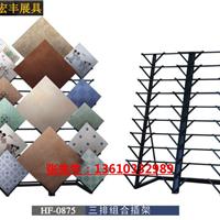 供应批发零售瓷砖展示架,插槽式展架