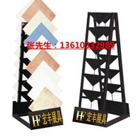 供应简单实用瓷砖展架,订做瓷砖架子
