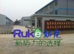 南京如克环境工程有限公司
