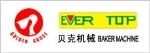 杭州贝克机械有限公司
