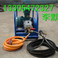 供应中国第一灭火矿用阻化泵