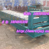 全自动900彩钢瓦机单板机价格泊压瓦机厂家