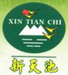 深圳市新天池环保节能设备有限公司