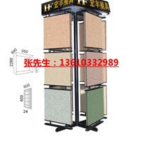 供应广东旋转式瓷砖展示架|地砖展架