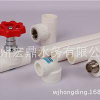 供应樱花牌PPR管 PPR管 PPR冷热水管价格