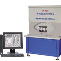 微机全自动快速灰分测定仪,全自动灰分仪
