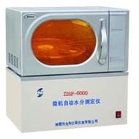 自动水分仪工作原理,水分测定仪使用方法