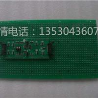 供应P8.2车载led单元板