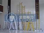 苏州宝富电力安全设备有限公司