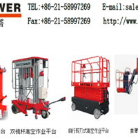 豪塔(上海)机械设备有限公司