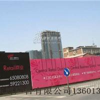 地产围挡制作厂家-北京地产围挡制作工程