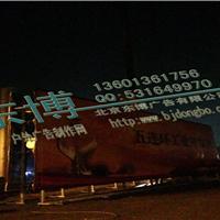 供应北京大型单立柱制作