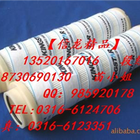 MR1002A25A翡翠滤芯MR1002A10A滤芯信龙