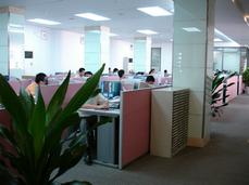 上海实干实业衡器有限责任公司