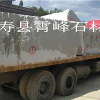 供应A级柏坡黄荒料、柏坡黄石材价格