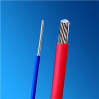供应环威牌 RVVSP2*0.3通信电缆线,双绞屏蔽