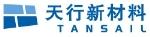 南京天行新材料有限公司