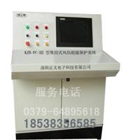 空压机超温保护装置